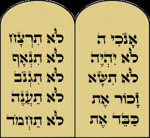 commandments-49012_640